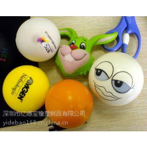 供应PU玩具公仔,PU玩具公仔,PU发泡玩具公仔专业生产