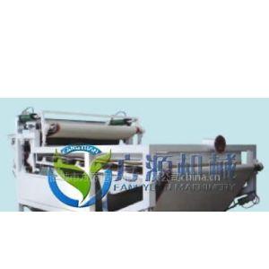 供应方源牌带式污泥压滤机(FDYL)