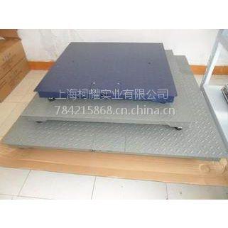 单层3吨/双层4吨/三层6吨小地磅耀华电子地磅