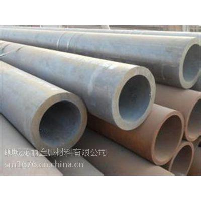 长沙大口径钢管,大口径钢管,量大优惠,大口径钢管,优质,龙丽金属