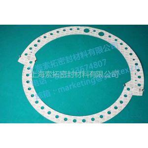 供应电厂专用耐油纸箔TN-9001 美国InterFace进口