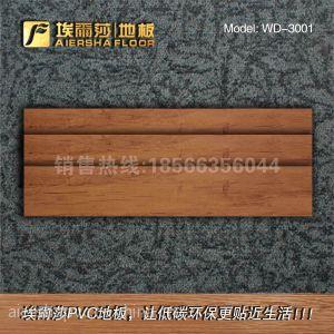 埃尔莎供应佛山PVC地板|伊美思汕头PVC地板施工队|珠海PVC地板|潮州PVC地板|