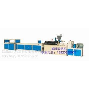 供应 盛凯瑞牌 (线槽线管挤出机)SJZ51/105型