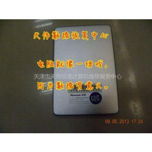 供应内存卡数据恢复-U盘数据恢复-天津硬盘数据恢复
