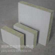 供应复合玻璃棉板.复合岩棉板的价格
