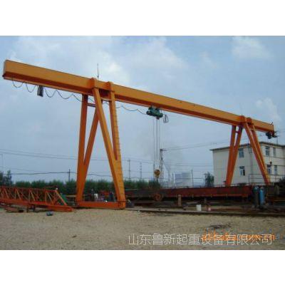 供应厂家直销 3t、5t、10t、16t、20t、32t龙门吊 门式起重机