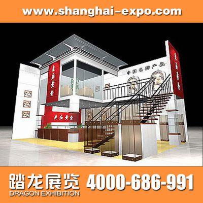 供应上海展览搭建公司专注展览搭建十余年行业经验丰富值得信赖