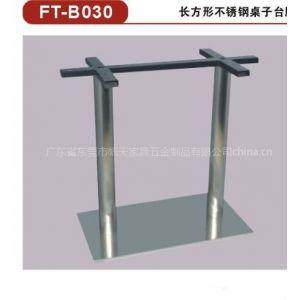 供应供应餐桌台脚,餐桌桌脚,长方形餐桌底座