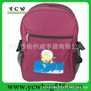 供应2013年新款中小学生书包 牛津布双肩书包 结实耐用 卡通儿童背包