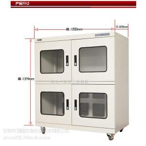 980L苏州PCB电路板防潮箱AK-980爱酷工业物料防潮柜