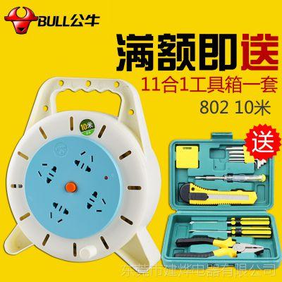 【厂价直销】正品公牛电缆卷盘 10米绕线轴线盘 GN-802线盘电缆