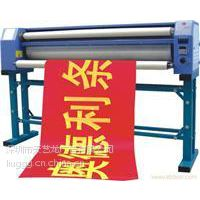 深圳条幅厂家供应各种规格的宣传条幅 彩色广告悬挂条幅
