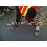 供应水泥混凝土路面破损处理方法 水泥路面起皮后怎么处理