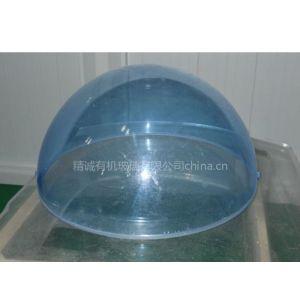 有机玻璃半球罩QS-006