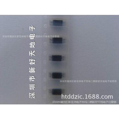供应光电器件 光耦 PC3H7 SPO-4 全新SHARP***原装 电子元器件