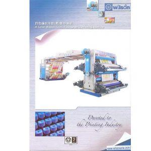 供应四色编织布胶(柔)版印刷机