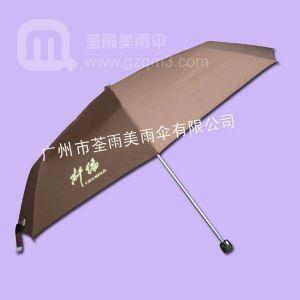 供应雨伞厂家直销_雨伞厂家批发_雨伞厂家价格_知名品牌纤编服饰广告伞指选供应商伙伴,值得您信赖