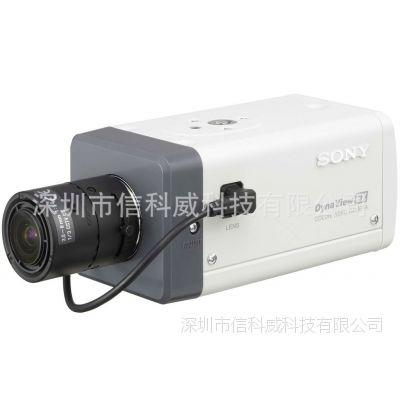 供应SSC-G918P宽动态摄像机/高清摄像机 /工业摄像机