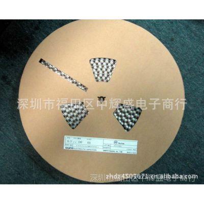 专业出售 高压贴片电容 多型号贴片电容