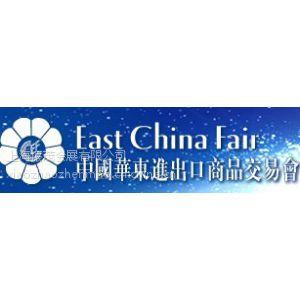 供应2015上海华交会第25届中国华东进出口商品交易会