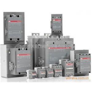 供应ABB交流接触器 低压接触器 A50-30-11 原装*** 220/380V