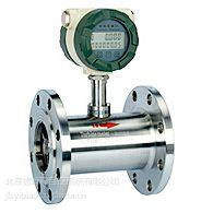 SSLD-DN电磁流量生产厂家污水专用 森索尔电磁流量计高精度防腐