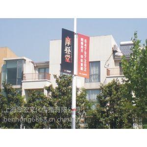供应上海灯杆旗道旗对旗审批发布制作一条龙服务
