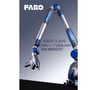 便携式三坐标测量臂 FaroArm Fusion 法如三坐标测量臂广东三坐标供应