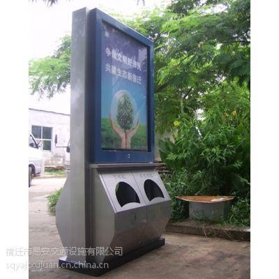 供应广告垃圾箱灯箱,易安自有团队集研发制作广告灯箱果皮箱,质量好发货快