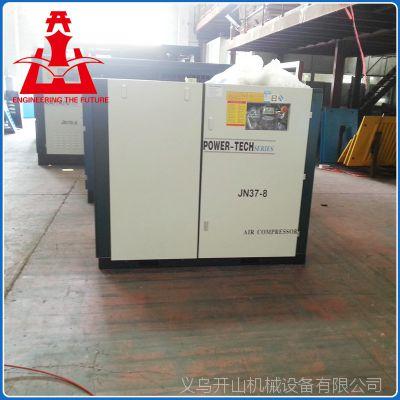 专业销售 JN系列电动固定螺杆机 节能螺杆机