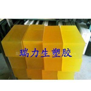 供应国产聚氨酯板|昆山PU棒|优力胶板|牛筋板