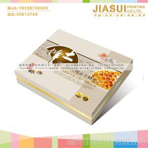 【供应】土蜜蜂礼盒 包装盒 厂家供应 彩盒订做
