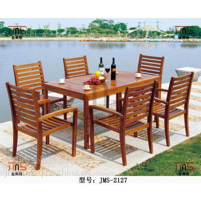 供应庭院实木桌椅 沙滩实木躺床 餐厅实木桌椅