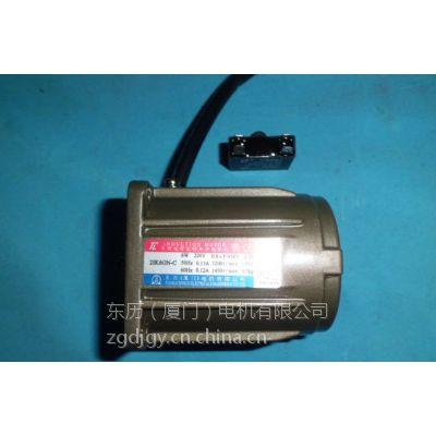 厦门东历电机2IK6GN-CB单相异步电动机4级带刹车感应式小型电机