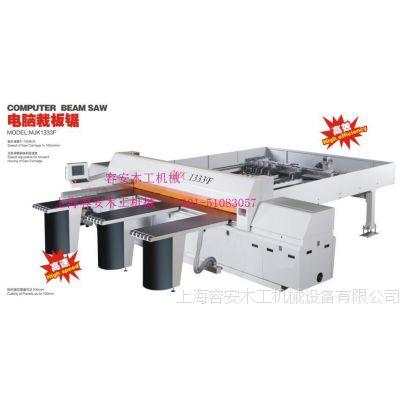 板材电脑开料锯、数控电脑开料锯|开料锯|数控|木工机械厂家