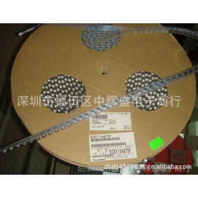 小额批发 贴片铝电解电容 金属膜电容