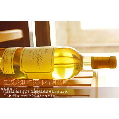 供应武汉红酒批发贵腐酒伊甘酒庄,2003年滴金庄贵腐酒报价