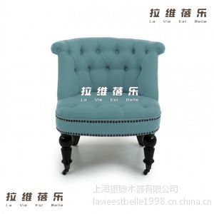 供应复古怀旧风格法式美式布艺单人沙发椅休闲沙发椅法式乡村单人沙发