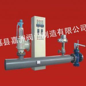 供应减温减压器 减温减压装置