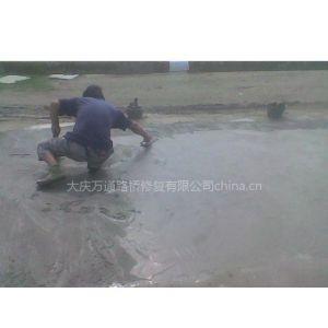 供应水泥修补材料-混凝土修补材料 混凝土路面修补方法 水泥混凝土路面破损怎么修补 混凝土路面如何修补