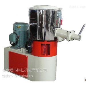 供应科仁SHR10L试验用混合机 高速混合机,实验型混合机,塑料混合机,用于物料的混合干燥着色