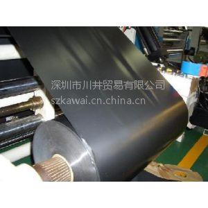 供应三菱 FR-02 PET薄膜,MITSUBISHI DIALAMY FR-02
