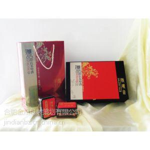 供应安徽高档茶叶盒定做,合肥包装生产,安徽礼盒设计