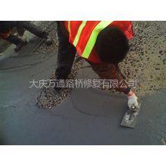 供应混凝土起皮起沙掉皮空鼓裂缝原因修补方法
