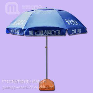 供应太阳伞厂家制作52寸双层东方电大定做广告太阳伞