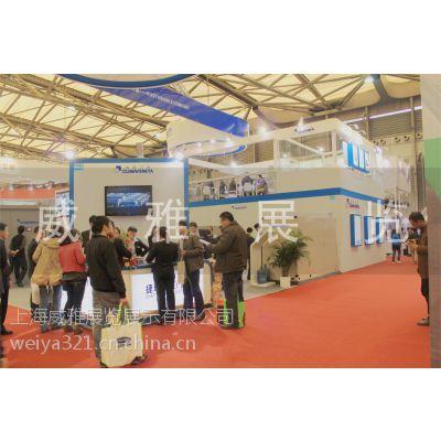 供应制冷展 展台设计搭建 展位布置装饰 展览器材供应
