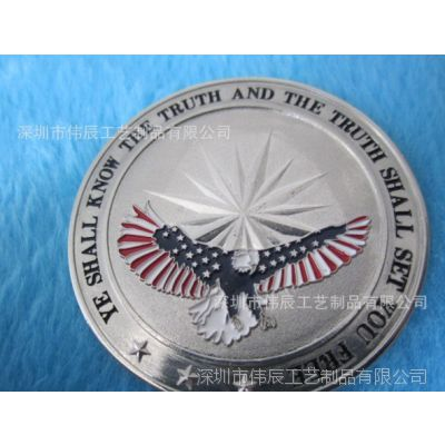 旅游纪念币 旅游纪念币批发 旅游纪念币定制