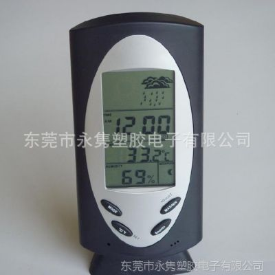 供应天气预报钟 气象电子钟 LCD气象钟 万年历气象钟