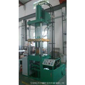 供应餐具制品液压机生产商-宁波帕沃尔