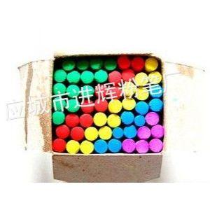 供应供应高品质无尘粉笔 热销彩色粉笔 学校专用粉笔价格